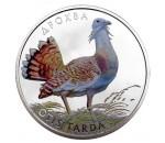 Юбилейные и памятные монеты Украины - 2 гривны