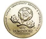 Юбилейные и памятные монеты Украины - 1 гривна