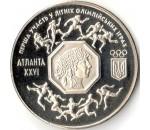 Юбилейные и памятные монеты Украины - карбованцы