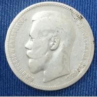 1 рубль 1896 год. Россия. Николай ll (*)
