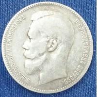 1 рубль 1898 год. Россия. Николай ll (АГ)