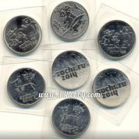 Набор монет 25 рублей Сочи 2011-2014 гг. (7 монет)