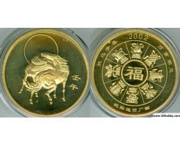 "Китай монетовидный жетон 2002 год серия ""Лунный календарь"" год лошади"