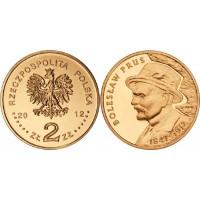 2 злотых 2012 год Польша. Болеслав Прус.