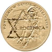 2 злотых 2008 год Польша. 65-я годовщина восстания в Варшавском гетто.