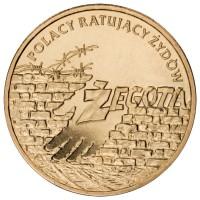 """2 злотых 2009 год Польша. Спасатели польских евреев """"Жегота""""."""