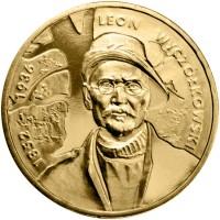2 злотых 2007 год Польша. Леон Вычулковский.