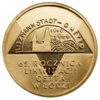 2 злотых 2009 год Польша. 65-я годовщина ликвидации гетто в Лодзи.