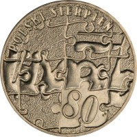 2 злотых 2010 год Польша. Польский Август 1980