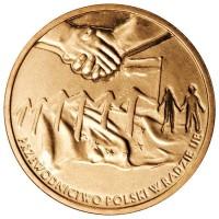 2 злотых 2011 год Польша. Председательство Польши в Совете Евросоюза