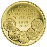 2 злотых 2009 год. 180 лет Центральной банковской системе Польши.