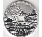 Юбилейные монеты (Серебро)