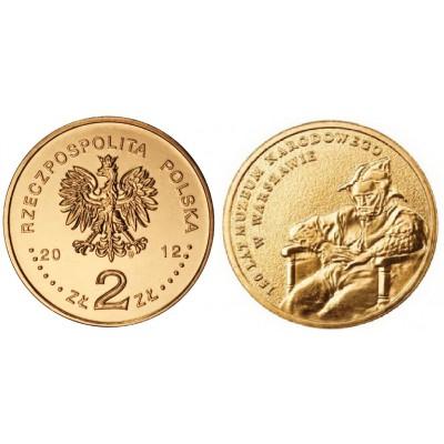 2 злотых 2012 год Польша. 150 лет Национальному музею в Варшаве.