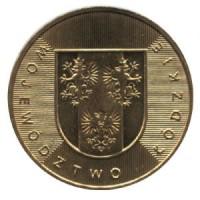 2 злотых 2004 год Польша. Лодзинское воеводство.