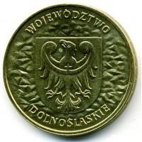 2 злотых 2004 год Польша. Нижнесилезское воеводство