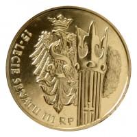 2 злотых 2004 год. Польша. 15-летие Сената Польши.