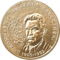 2 злотых 2005 год Польша. 100-летие со дня рождения Константы Ильдефонса Галчиньского.