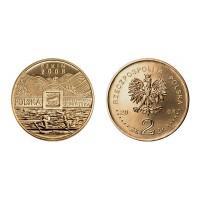 2 злотых 2008 год Польша. XXIX летние олимпийские игры. Пекин.