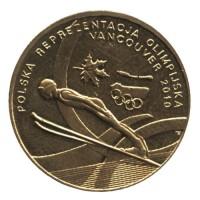 2 злотых 2010 год. Польша. Польская олимпийская сборная в Ванкувере.