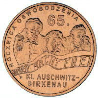 2 злотых 2010 год. Польша. 65-я годовщина освобождения Аушвиц-Биркенау (Освенцима).