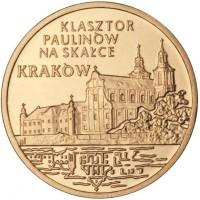 2 злотых 2011 год Польша. Краков.