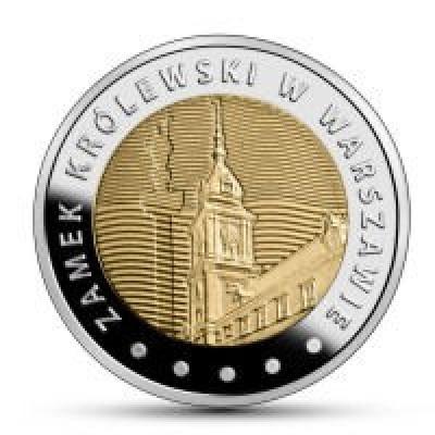 5 злотых 2014 год. Польша. Королевский замок в Варшаве (Unc)