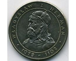 50 злотых 1981 год. Польша. Владислав Герман