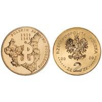 Польша. 2 злотых 2009 год. 70-летие Польского подпольного государства.