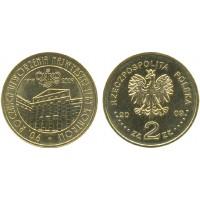 2 злотых 2009 год. Польша. 90-летие Верховной контрольной палаты.