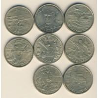 """Набор монет 2 рубля 2000 год серии """"Города-герои"""", 7 штук + Гагарин"""