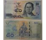 Банкноты: Таиланд