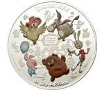 Монеты  посвящённые Российской (советской) мультипликации