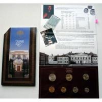 Набор монет Банка России 1997 год. СПМД. (7 шт.). В буклете