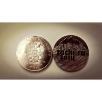 25 рублей 2014 год. Россия. Горы Сочи-2014 Бронзовое покрытие