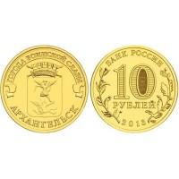 10 рублей 2013 год. Россия. Архангельск