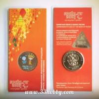 25 рублей 2013 год. Россия. Сочи, Лучик и Снежинка, цветная (красный блистер)