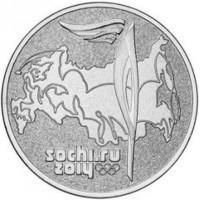 25 рублей 2014 год. Россия. Сочи Факел