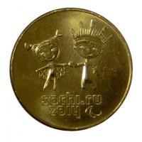 25 рублей 2014 год. Россия. Сочи Лучик и Снежинка, СПМД, позолота