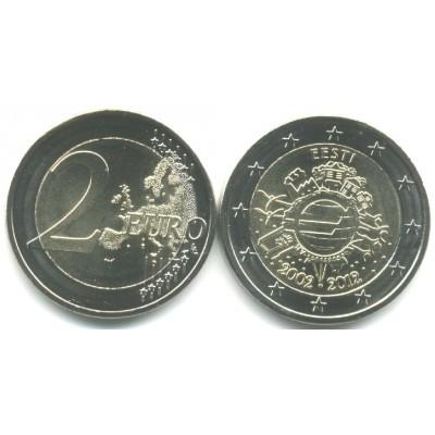 2 евро 2012 год. Эстония. 10 лет наличному обращению евро