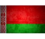 > Беларусь