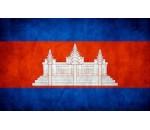 > Камбоджа