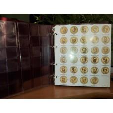 Альбом (комби) Памятные монеты США, формат Нумис