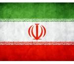 > Иран
