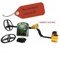 Металлоискатель Garrett ACE 400 i (НАУШНИКИ+ЧЕХОЛ+ЗАЩИТА КАТУШКИ)