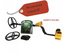 Металлоискатель Garrett ACE 400 i