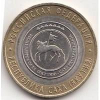 10 рублей 2006 год. Россия. Республика Саха (Якутия)