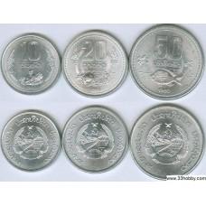 Набор монет Лаос 1980 год (3 монеты)