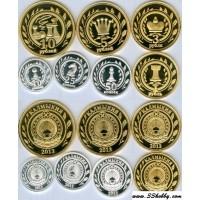 Набор - Калмыкия 7 монет 2013 Шахматы