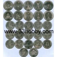 Набор монет «200-летие победы в Отечественной Войне 1812 года» 27 монет