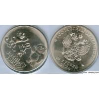 25 рублей 2012 год. Россия. Сочи Талисманы Олимпиады